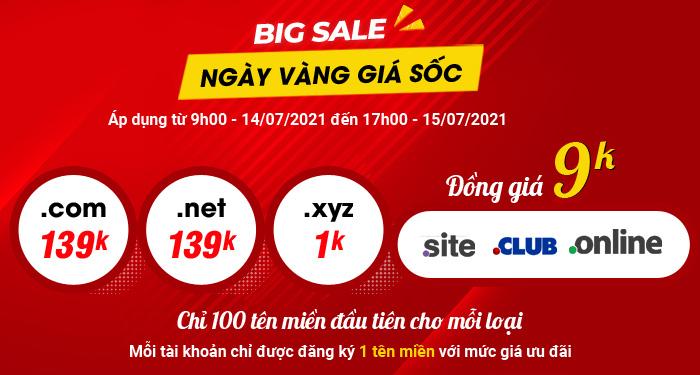 bigsale1407